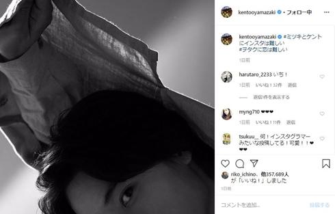 ヲタクに恋は難しい 山崎賢人 高畑充希 映画 公開日