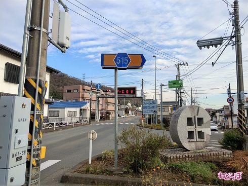 三井側と違い、県道の標識がありました。その隣には謎のモニュメント