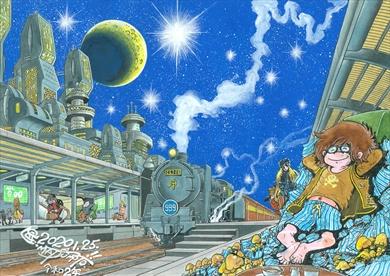松本零士 緊急搬送 現在 イタリア 零時社 オフィシャルサイト ホームページ 銀河鉄道999 メーテル 星野鉄郎 イラスト