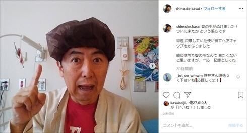 笠井信輔 悪性リンパ腫 抗がん剤治療 副作用 脱毛