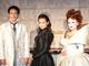 長谷川京子、吉田栄作らによる舞台「メアリ・スチュアート」が開幕 公開ゲネプロと会見まとめ