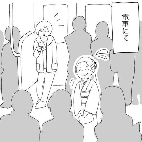 電車の中で01