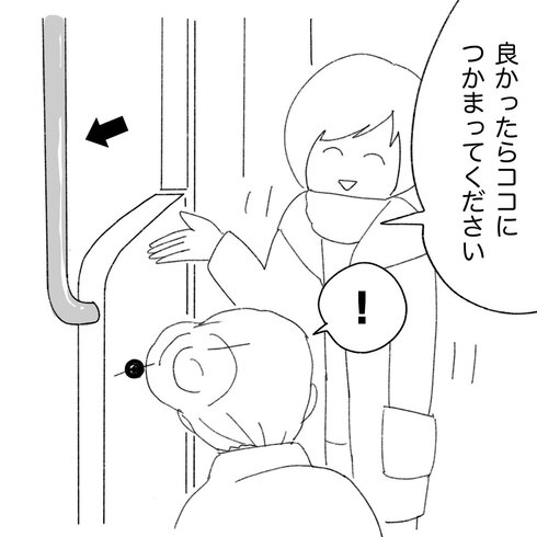 電車の中で05