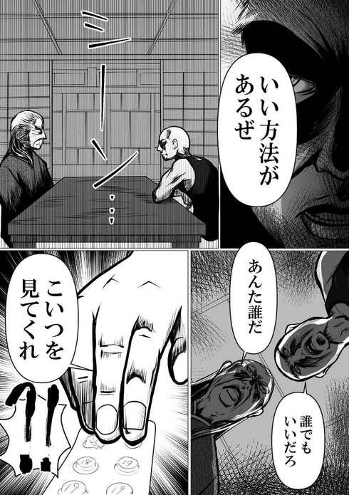 お薬飲み忘れ防止02