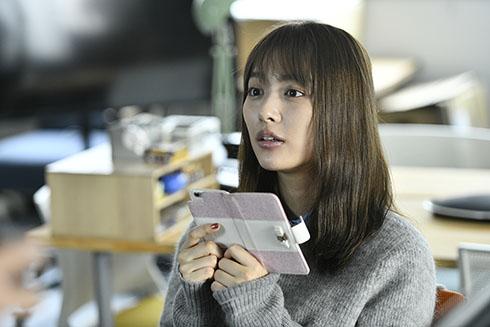 内田理央 片思い セフレ 来世ではちゃんとします テレビ東京  ドラマ