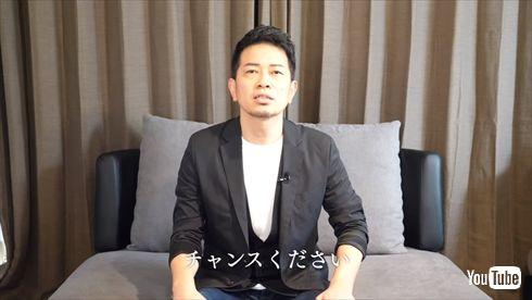 宮迫博之 雨上がり決死隊 闇営業 復帰 YouTube チャンネル ブログ