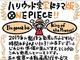 実写ドラマ版「ONE PIECE」、Netflixで配信決定! 尾田栄一郎も製作参加で「ご期待ください!!」