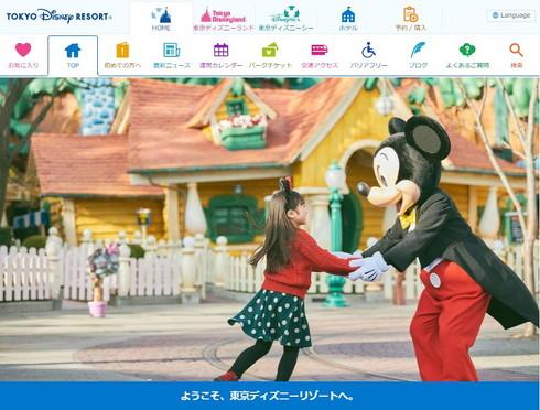 東京ディズニーリゾートチケット価格改定