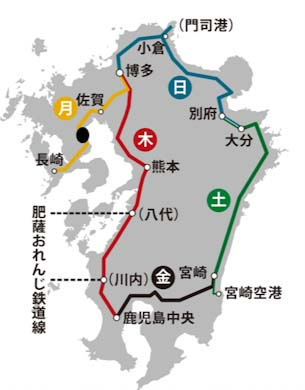 36ぷらす3 鉄道 JR九州 観光列車 D&S列車 水戸岡 デザイン 787系 宗太郎駅