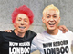 ロンブー田村亮、相方・田村淳の優しさに「ありがてえなあ……」 株式会社LONDONBOOTSの新メンバーも明らかに