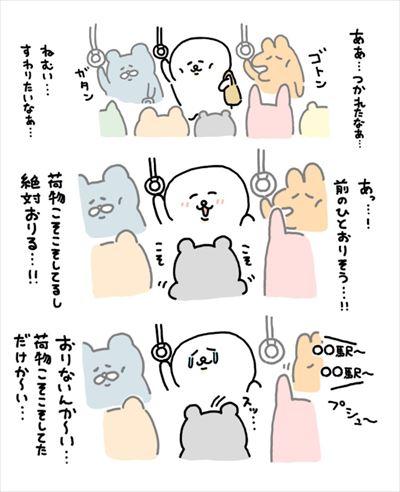 フナカワ 漫画