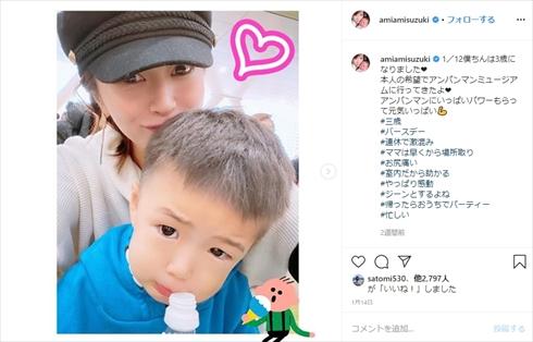 鈴木亜美 妊娠 第2子 出産 臨月 マタニティ Instagram 息子