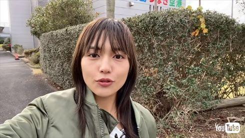 川口春奈 YouTube VLOG 長崎 帰省 五島列島 チャンネル 帰省 動画 はーちゃんねる