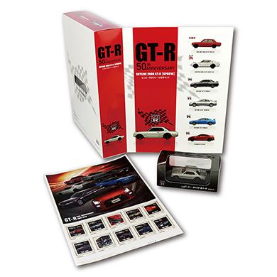 GT-R誕生記念