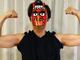 """めちゃくちゃ強そうだな! 前田敦子、1年でパワーアップした勝地涼の""""マッチョ鬼""""にファン「シュールだけど仲良し」"""