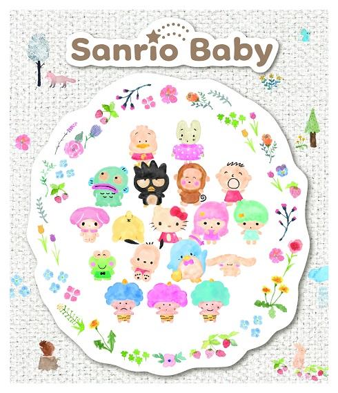 (サンリオのベビー向けブランド「Sanrio Baby」が誕生)
