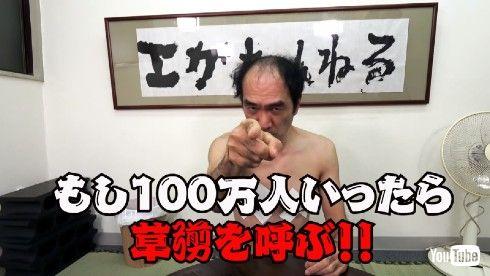 江頭2:50 エガちゃんねる 大川興業 YouTube