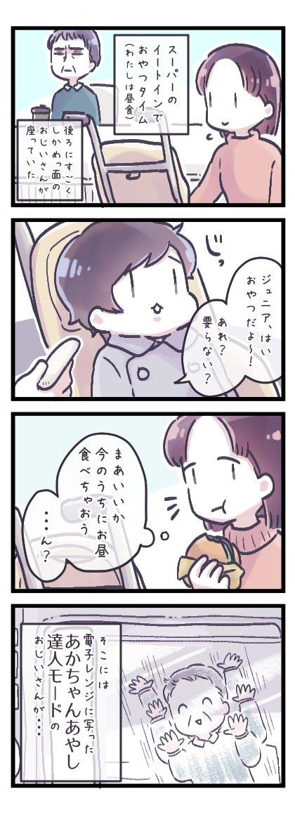 ほんわかした話01