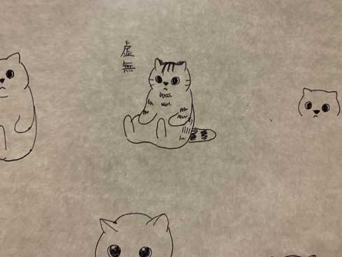 娘の落書き インスタ アメリカ人 タトゥー 猫 イラスト 虚無