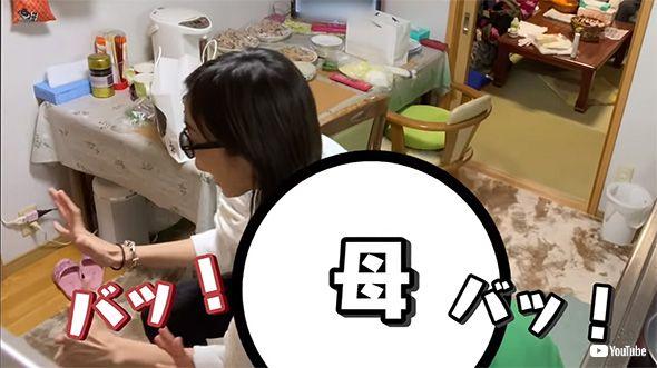 川口春奈 YouTube 五島列島 実家 帰省 動画