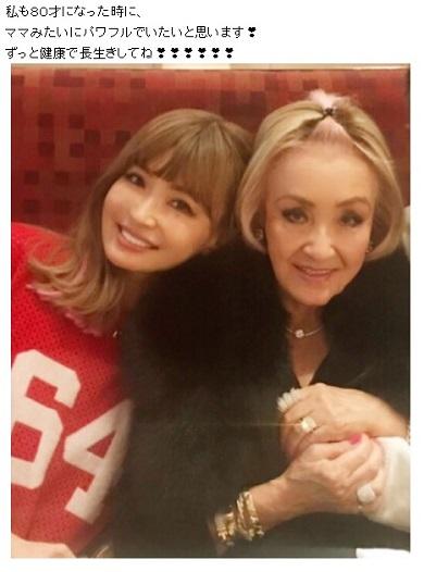 平子理沙 母 モデル 誕生日 80歳