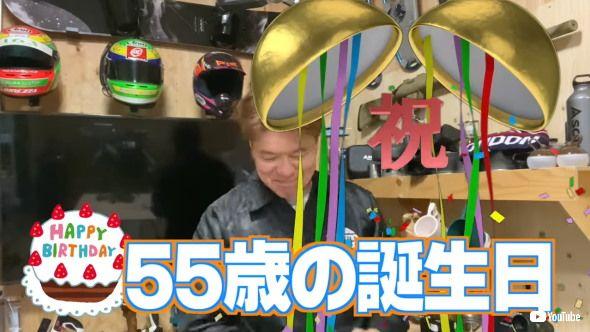 ヒロミ 55歳 YouTube Hiromi factory チャンネル