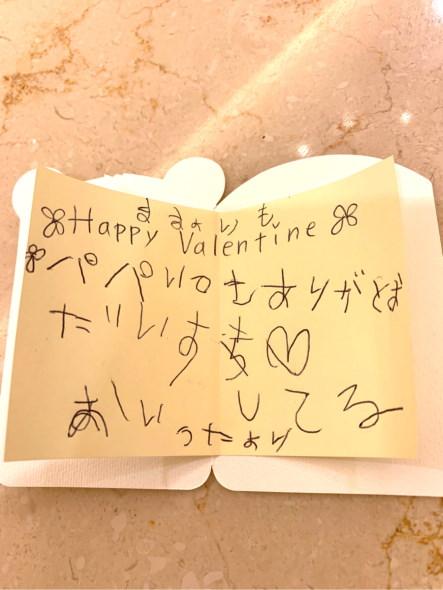 東貴博 手紙 バレンタインデー 安めぐみ プレゼント 手作りチョコ