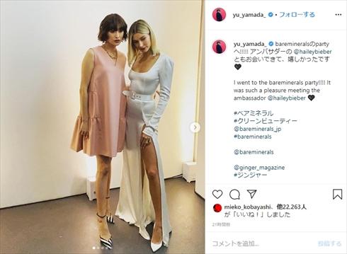 山田優 ヘイリー・ビーバー ジャスティン・ビーバー 妻 スタイル プロポーション インスタ