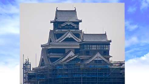 熊本城 復旧 定点 写真 動画