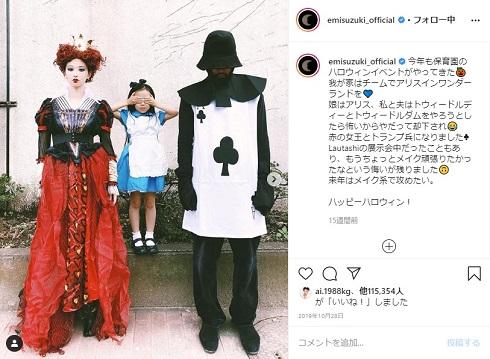 鈴木えみ ハロウィーン 娘 夫婦 仮装 アリス・イン・ワンダーランド