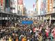 日本最大級のコスプレフェス「日本橋ストリートフェスタ」が開催中止に 新型コロナの影響懸念