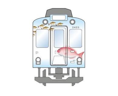 近鉄 お魚 図鑑 伊勢 志摩 鮮魚列車 通勤電車 方向幕 伊勢海老