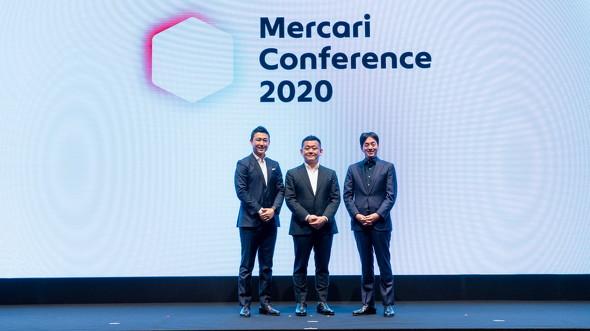 Mercari Conference 2020