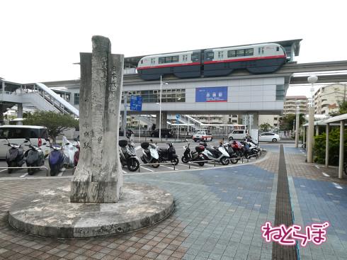 ゆいレール 沖縄 鉄道 沖縄県営鉄道