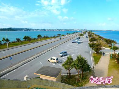 ゆいレール 沖縄 首里城 海中道路 うるま