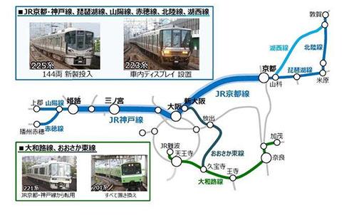 201系 JR西日本 おおさか東線 大和路線 JR京都線 JR神戸線 電機子 チョッパ ジェット 音鉄