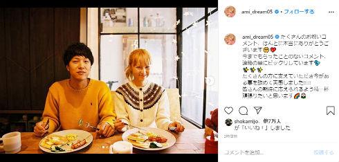 Dream Ami Aya 半さん 半田悠人 テラスハウス 結婚 インスタ