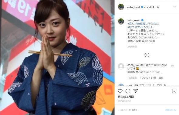 水卜麻美 日本テレビ アナウンサー 食 Twitter アカウント 開設