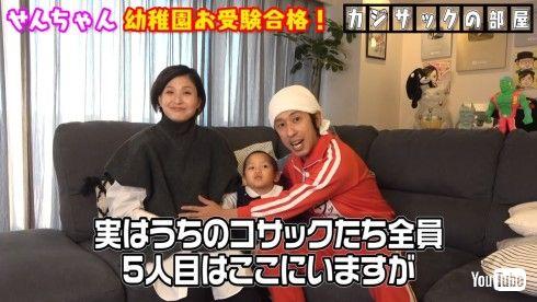 カジサック 梶原雄太 ヨメサック 出産