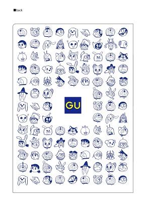 「GU + ASOKO de ドラえもん」のスペシャルコレクション