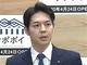 北海道知事、道内の全小中学校に1週間の休校を要請 新型コロナウイルス感染拡大を受け「前例なく、さまざまな意見あると思う」
