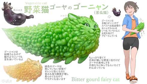 野菜 動物 妖精 キャラクター イラスト ダイコン 狐 ぽん吉