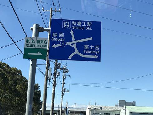 標識 道路