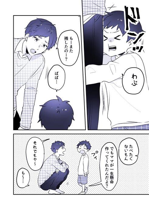 惚れてまうやろー!02
