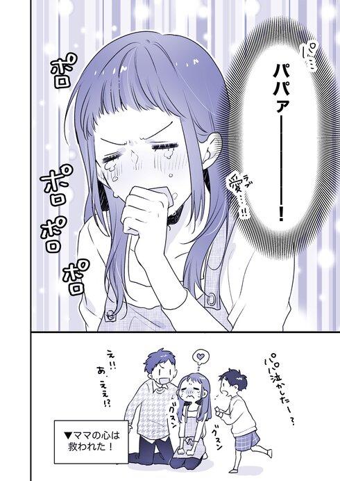 惚れてまうやろー!04