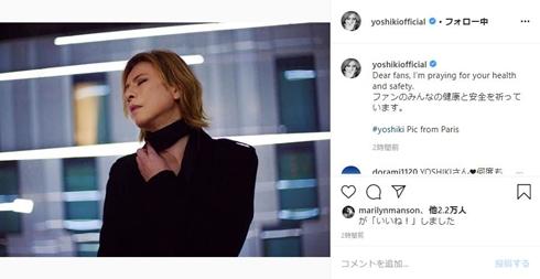 yoshiki Xjapan 無観客ライブ 新型コロナウイルス