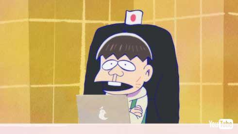 アニメ Mac 登場 シーン CM Apple 日本 CM ねねっち YouTube
