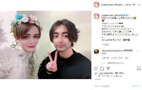 Matt 山田孝之 インスタ 加工 写真 Instagram