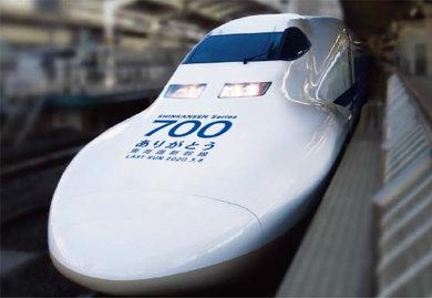 700系新幹線ラストラン 中止