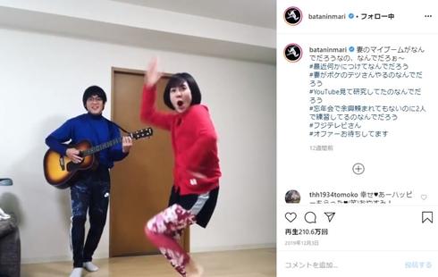 おばたのお兄さん BIGBANG ダンス 山崎夕貴 山崎アナ